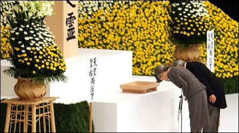 Japan's emperor and empress at a memorial service for the war dead of World War II