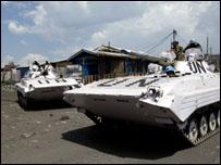 قوات الامم المتحدة في جوما