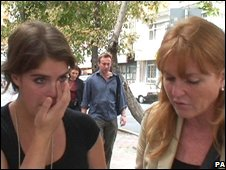 Princess Eugenie and the Duchess of York
