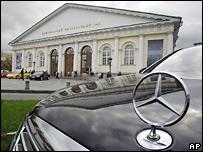 Автомобиль Mercedes в Москве
