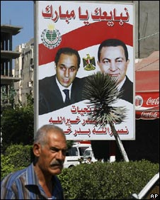 Pro-NDP poster showing Gamal and Hosni Mubarak