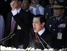 Ma Ying-jeou (file)
