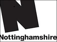 Slanted N logo