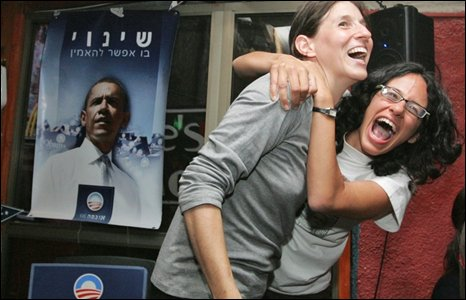 Israeli-American supporters of Barack Obama