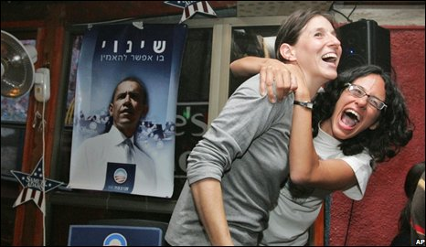 Israeli-American Democrats celebrating Obama win