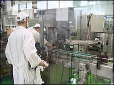 Ahava factory in West Bank