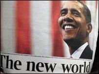 Мир при новом президенте США