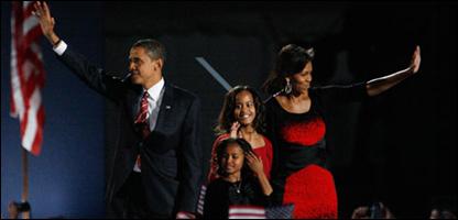 Обама с женой
