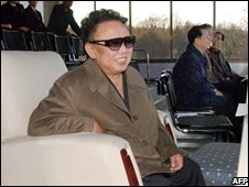Kim Jong-il shown in images released last Sunday