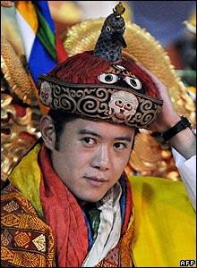 New Bhutan King Jigme Khesar Namgyel Wangchuck