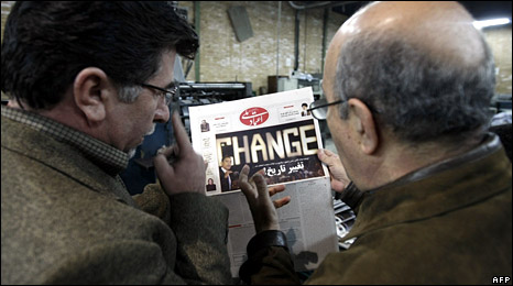 Iranian printers check a copy of the Iranian reformist daily, Etemad-e Melli (6 November 2008)