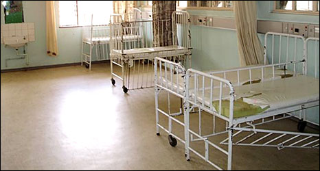 Empty beds at Harare Central Hospital