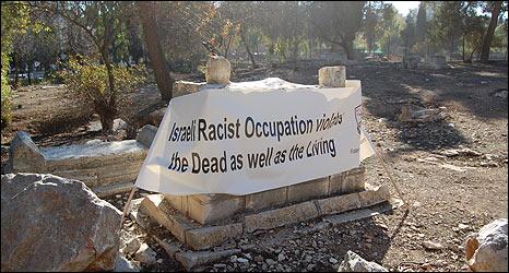 Grave in Mamilla cemetery