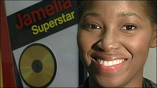 In an extended outtake, singer Jamelia tells This Week what the Obama victory felt like in her home
