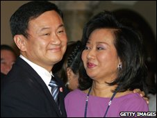 Thaksin and Potjaman Shinawatra