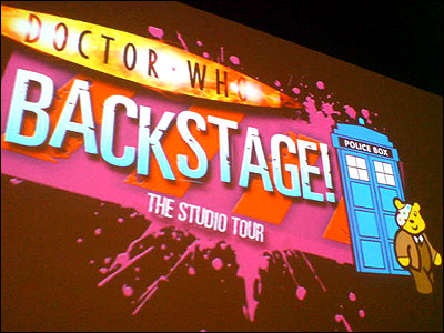 Backstage sign at BBC Wales Doctor Who studio