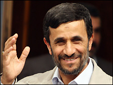 Mahmoud Ahmadinejad - file photo