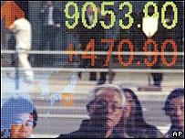 Imagen que muestra el alza en Japón