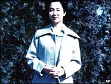 North Korea said this photo showed Megumi Yokota as a young woman (file photo)