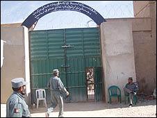 Lashkar Gah prison