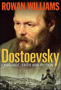 """""""Достоевский: язык, вера и литература"""""""