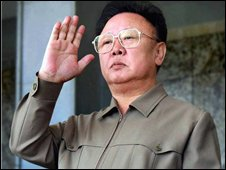North Korean leader Kim Jong-il in 2005