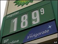 Precio de la gasolina el lunes