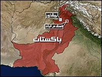 خريطة باكستان