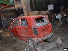 Car used in Tuesday's suicide bombing