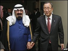 The Saudi King with Ban Ki-Moon in New York