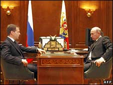 President Dmitry Medvedev and Prime Minister Vladimir Putin. Photo: October 2008