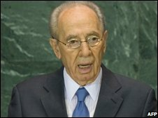 Israeli President Shimon Peres speaking at the interfaith summit in New York on 12/11/08