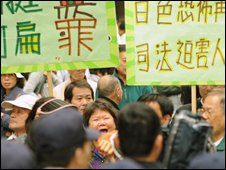 Supporters of former President Chen Shui-bian protest in Taipei on Wednesday