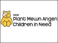 Logo Plant Mewn Angen