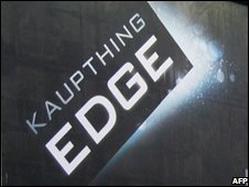 Kaupthing Edge logo