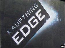 Kaupthing Edge logo