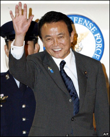 Taro Aso arrives in Washington (13 November 2008)