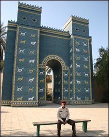 Babylon entrance gate, Iraq (Photo: Andrew North)