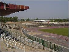 Coton Sport's stadium