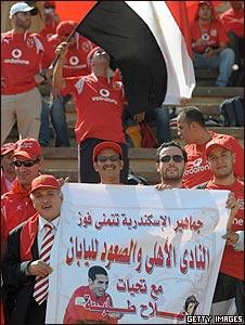 Al Ahly fans in Garoua