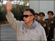 Kim Jong-il, in an undated photo released by state media 6 Nov 2008