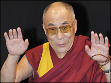 Dalai Lama in Japan 6/11/2008