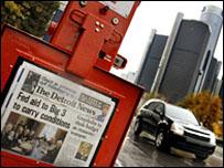 صندوق بريد أمام مقر جنرال موتورز في ديترويت