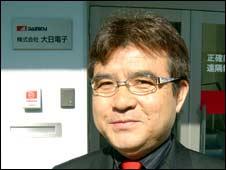 Hideo Sugimoto