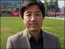 Professor Sun Lijian
