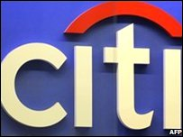 Citigroup world headquarter, New York 