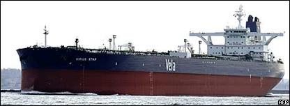 Захваченный саудовский танкер