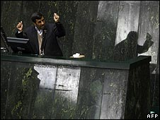 Mahmoud Ahmadinejad speaking in parliament
