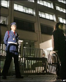 Security guard in front of Japan's health ministry in Tokyo, 18 November 2008