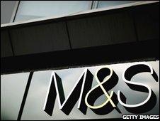 M&S facade